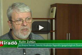 Embedded thumbnail for Szabadkára látogatott a Kárpátaljai Magyar Kulturális Szövetség küldöttsége