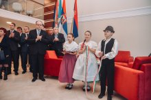 Дан мађарске културе